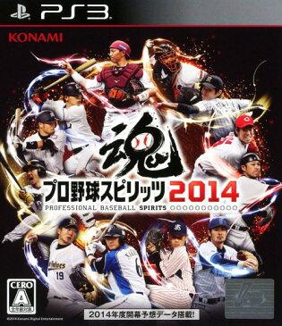 【中古】プロ野球スピリッツ2014ソフト:プレイステーション3ソフト/スポーツ・ゲーム