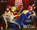 【中古】プレミアム限定版 Fate/EXTELLA LINK for PlayStation4 (限定版)ソフト:プレイステーション4ソフト/アクション・ゲーム