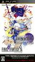 【SOY受賞】【中古】ファイナルファンタジー4 コンプリートコレクション −ファイナルファンタジー4&ジ・アフターイヤーズ−ソフト:PSPソフト/ロールプレイング・ゲーム