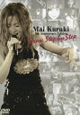 【SOY受賞】【中古】Mai kuraki 5th Aniversary Edition Grow 【DVD】/倉木麻衣DVD/映像その他音楽