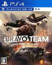 【中古】Bravo Team(ブラボーチーム)(VR専用)ソ...