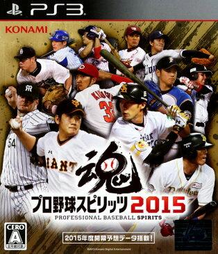 【中古】プロ野球スピリッツ2015ソフト:プレイステーション3ソフト/スポーツ・ゲーム
