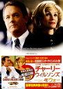 【中古】チャーリー・ウィルソンズ・ウォー 【DVD】/トム・ハンクスDVD/洋画ドラマ