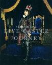 【中古】NANA MIZUKI LIVE CASTLE×JOURNEY -KING- 【ブルーレイ】/水樹奈々ブルーレイ/映像その他音楽