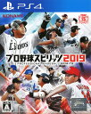 【中古】プロ野球スピリッツ2019ソフト:プレイステーション