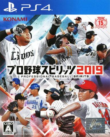 【中古】プロ野球スピリッツ2019ソフト:プレイステーション4ソフト/スポーツ・ゲーム