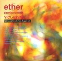 【中古】ether(エーテル)/レミオロメンCDアルバム/邦楽
