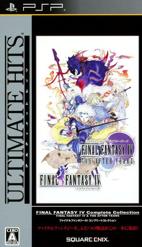 プレイステーション・ポータブル, ソフト IV 4 :PSP