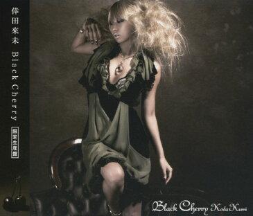 【中古】BLACK CHERRY(限定生産盤)(DVD付)(ジャケットA)/倖田來未CDアルバム/邦楽