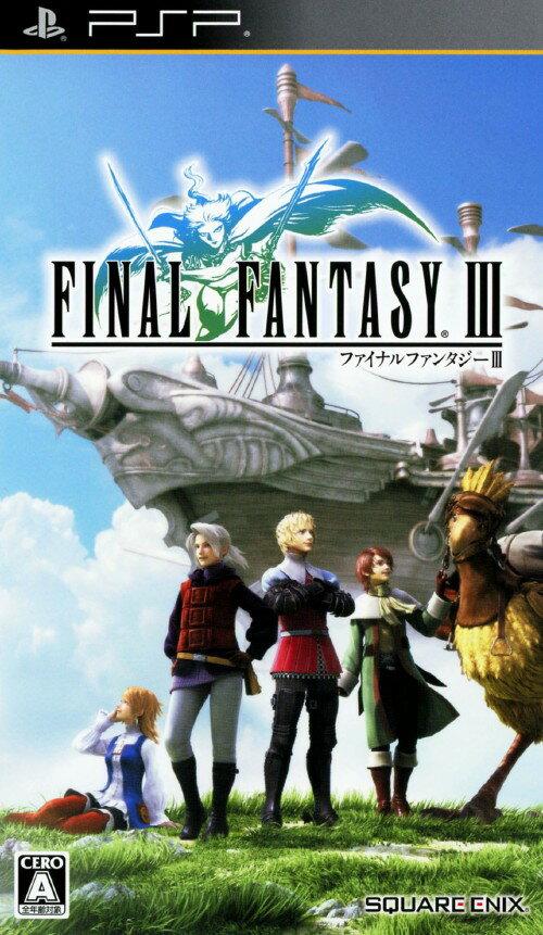 プレイステーション・ポータブル, ソフト III:PSP
