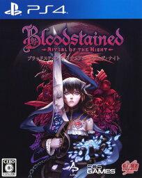 【中古】Bloodstained:Ritual of the Nightソフト:プレイステーション4ソフト/アクション・ゲーム