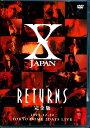【中古】X JAPAN RETURNS 完全版 1993.12.30 【DVD】/X JAPANDVD/映像その他音楽