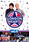 【中古】4.LONDONHEARTS 【DVD】/ロンドンブーツ1号2号DVD/邦画バラエティ