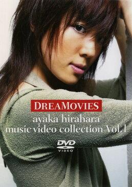 【中古】1.DREAMOVIES ayaka hirahara music vi… 【DVD】/平原綾香DVD/映像その他音楽