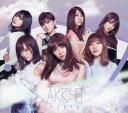 【中古】サムネイル(DVD付)(Type A)/AKB48CDアルバム/邦楽