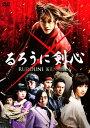 【中古】るろうに剣心 (実写) 【DVD】/佐藤健DVD/邦画アクション