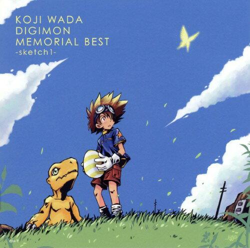 サウンドトラック, TVアニメ KOJI WADA DIGIMON MEMORIAL BESTsketch1()CD