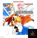 【中古】テイルズ オブ ファンタジア PlayStation the Bestソフト:プレイステーションソフト/ロールプレイング・ゲーム