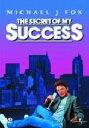【中古】期限)摩天楼(ニューヨーク)はバラ色に 【DVD】/マイケル・J・フォックスDVD/洋画ラブロマンス