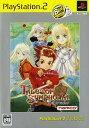 【中古】テイルズ オブ シンフォニア PlayStation2 the Bestソフト:プレイステーション2ソフト/ロールプレイング・ゲーム