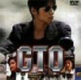 【中古】GTO/反町隆史DVD/邦画TV