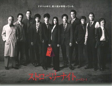 【中古】ストロベリーナイト 1st BOX 【ブルーレイ】/竹内結子ブルーレイ/邦画TV