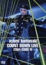 【中古】ayumi hamasaki COUNTDOWN LIVE 2004-2005 【DVD】/浜崎あゆみDVD/映像その他音楽