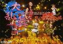 【中古】Hello! Project 2005 Winter オールスターズ大乱舞〜A HAPPY NEW POWER!飯田圭織 卒業スペシャル〜/モーニング娘。DVD/映像その他音楽