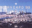 【SOY受賞】【中古】GRAY EXPO 99 SURVIVAL LIVE IN MAKUHARI 【DVD】/GLAYDVD/映像その他音楽