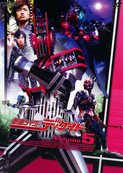 Kamen Rider decade episode 1 5 DVDDVD