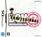【中古】ドラゴンクエストモンスターズ ジョーカー2 プロフェッショナルソフト:ニンテンドーDSソフト/ロールプレイング・ゲーム