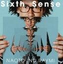 【中古】Sixth Sense(初回限定盤)(DVD付)/ナオト・インティライミCDアルバム/邦楽