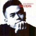 【中古】Steps/中西圭三CDアルバム/邦楽