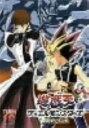 【中古】19.遊・戯・王デュエルモンスターズ 【DVD】/風間俊介DVD/コミック