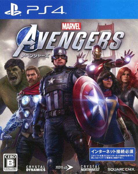 中古 Marvel'sAvengers(アベンジャーズ)ソフト:プレイステーション4ソフト/TV/映画・ゲーム