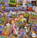 【中古】RPGツクール4ソフト:プレイステーションソフト/そ...