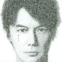 【中古】福の音(完全初回生産限定盤)(3CD+ブルーレイ)/福山雅治CDアルバム/邦楽