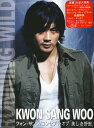 ゲオオンラインストア 楽天市場店で買える「【中古】コンセプト・オブ「美しき野獣」 【DVD】/クォン・サンウDVD/韓流・華流」の画像です。価格は438円になります。