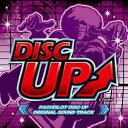 【中古】PACHISLOT DISC UP ORIGINAL SOUND TRACK/ゲームミュージックCDアルバム/アニメ