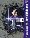 【中古】初限)3.ワンパンマン 【DVD】/古川慎DVD/コミック