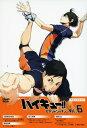 【中古】初限)6.ハイキュー!! 2nd 【DVD】/村瀬歩DVD/コミック