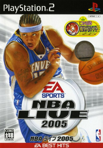【中古】NBAライブ2005 EA BEST HITSソフト:プレイステーション2ソフト/スポーツ・ゲーム