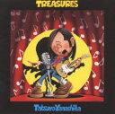 【中古】TREASURES/山下達郎CDアルバム/邦楽