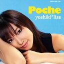 【中古】Poche(DVD付)/yoshiki*lisa
