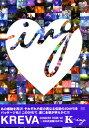 【中古】KREVA CONCERT TOUR 07 K-ing〜日本武道… 【DVD】/KREVADVD/映像その他音楽