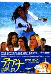【中古】ディアナ 禁断の罠 2nd BOX 【DVD】/ソンヤ・スミスDVD/海外TVドラマ