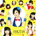 【中古】控えめI love you !(DVD付)(Type...