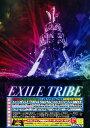 【中古】初限)EXILE TRIBE PERFECT YEAR LIVE TO… 【ブルーレイ】/E...