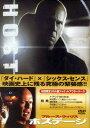 【中古】ホステージ 【DVD】/ブルース・ウィリスDVD/洋画アクション