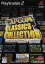 【中古】カプコン クラシックス コレクションソフト:プレイステーション2ソフト/その他・ゲーム
